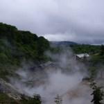 山間の温泉