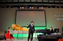 Concert 20091200 at Sendai