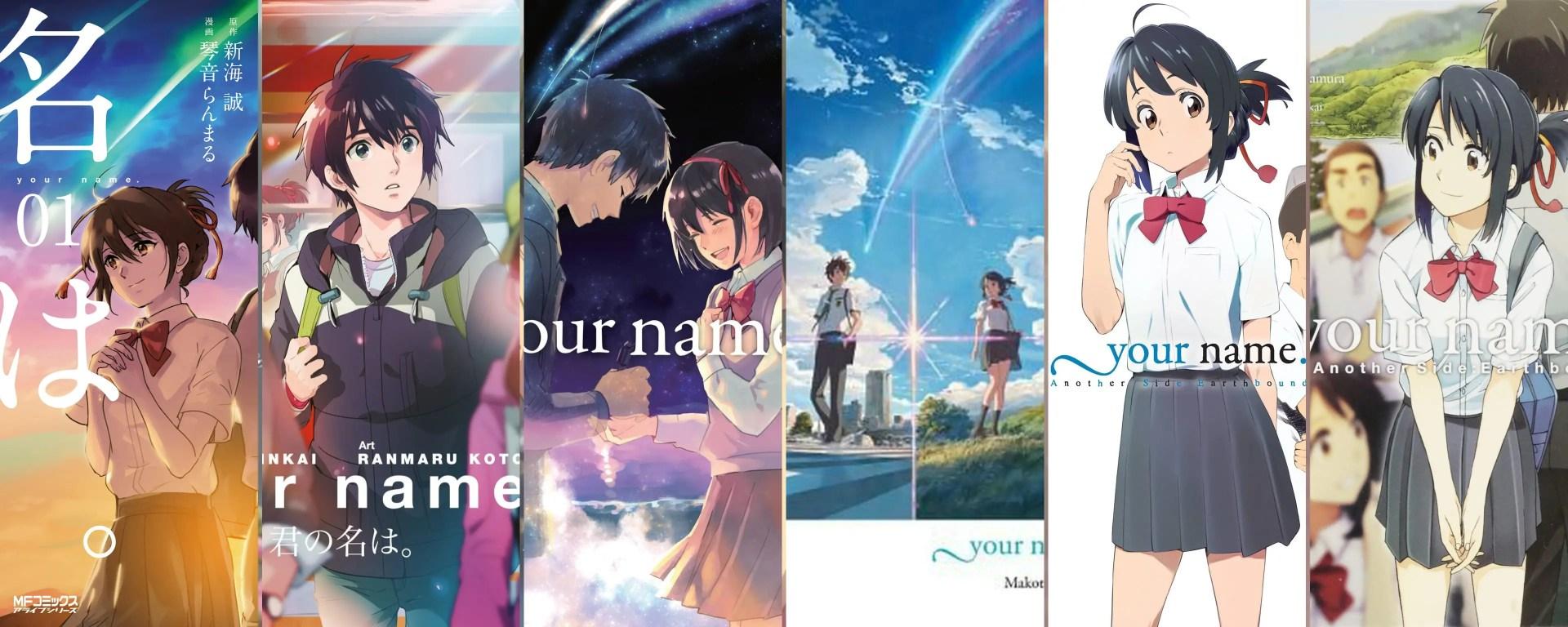 Buy Kimi No Na Wa Books Your Name Books
