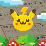5 Games to Help You Learn Japanese