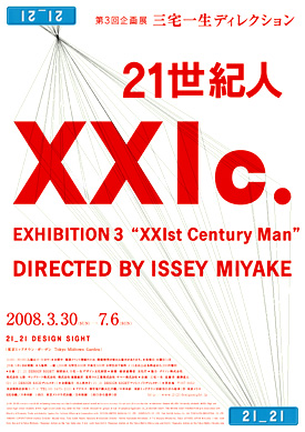 xxic_image_sch.jpg