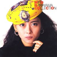 中山美穂 (Miho Nakayama) - COLLECTION I [FLAC 24bit + MP3 320 / WEB]