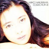 中山美穂 (Miho Nakayama) - COLLECTION II [FLAC 24bit + MP3 320 / WEB]