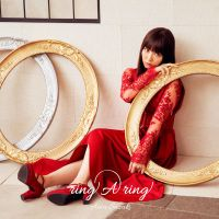 鈴木愛奈 (Aina Suzuki) - ring A ring [FLAC 24bit + MP3 320 / WEB]