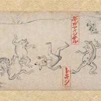 レキシ (Rekishi) - ギガアイシテル [FLAC 24bit + MP3 320 / WEB]