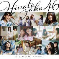 日向坂46 (Hinatazaka46) - ひなたざか [FLAC 24bit + MP3 320 / WEB]
