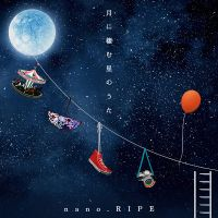 nano.RIPE - 月に棲む星のうた ~nano.RIPE 10th Anniversary Best~ [FLAC + MP3 320 / WEB]