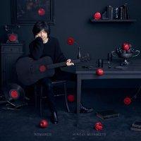 宮本浩次 (Hiroji Miyamoto) - ROMANCE [FLAC 24bit + MP3 320 / WEB]