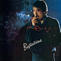 寺尾聰 (Akira Terao) - Reflections [FLAC 24bit + MP3 320 / WEB]
