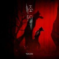 YOASOBI - 怪物 [FLAC 24bit + MP3 320 / WEB]