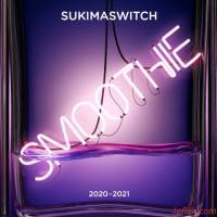 スキマスイッチ (Sukima Switch) - スキマスイッチ TOUR 2020-2021 Smoothie (Live) [FLAC + MP3 320 / WEB]
