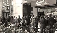 ギャレット ポップコーンの歴史