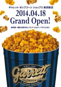 2014.4.18 東京駅店 Grand Open