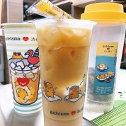 WHAT TO DO IN TAIWAN-LEASANY-AIRSIM-GUDETAMA- JPGLICIOUS (29)