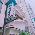 나미키야부소바외관