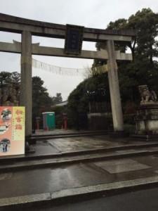 京都 わら天神