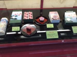 笹屋守栄 平野の桜.JPG
