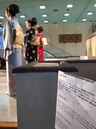 京都 西陣織会館のきものショー 無料で見られる!