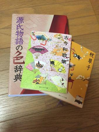 日本の季節感と茶道 時にあひたるもの お茶会って何のためにするの?