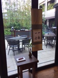 Special tea ceremony in Kobe