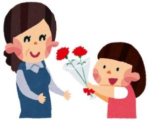 free-illustration-kinroukansya-mother-daughter-flower