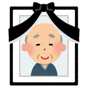 free-illustration-osoushiki-iei-ojiisan-irasutoya