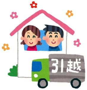 hikkoshi_couple