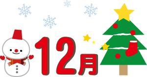 December02