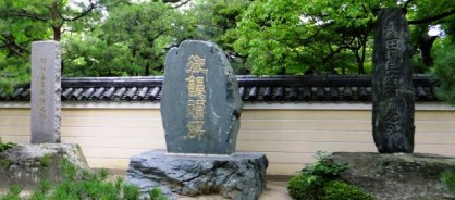 udon-soba-hi