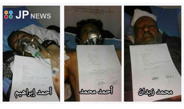 مقتل 3 عناصر لـ