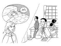 [ 会話 ] Bài 49 : よろしく お伝え ください。