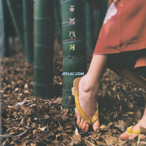 Download スピッツ - 花鳥風月+ rar