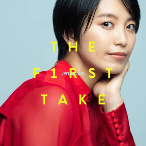 Download miwa - 神無-KANNA- - From THE FIRST TAKE rar