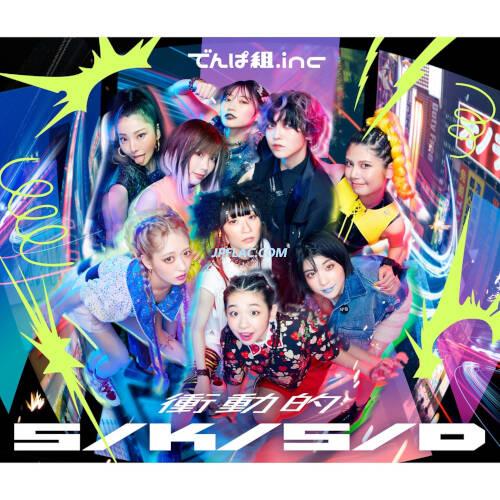 Download でんぱ組.inc - 衝動的S/K/S/D rar