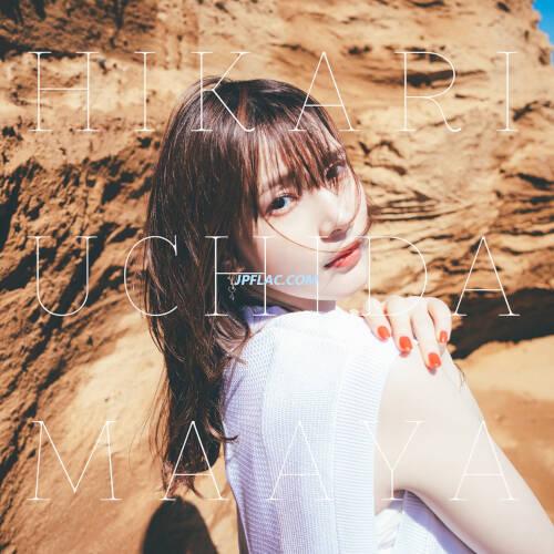 Download 内田真礼 - HIKARI rar