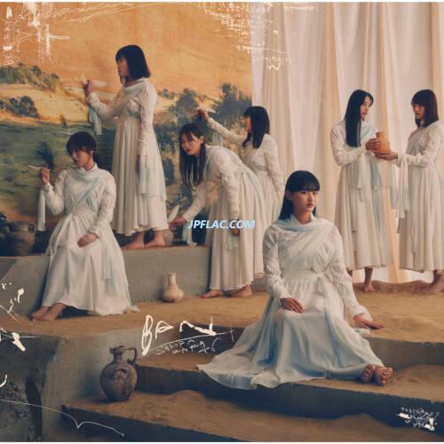 Download 櫻坂46 - BAN rar