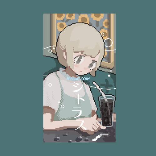 Download 菅原圭 - シトラス rar