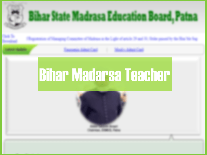 bsmeb org Bihar madarsa vacancy