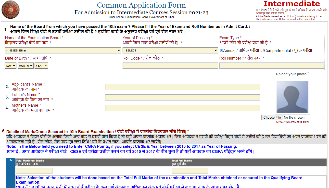 ofss admission form