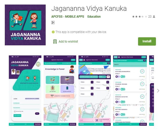 Jagananna Vidya Kanuka App Direct Download Link Here - JPP