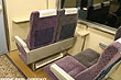 Reserved ordinary seat of Moonlight Echigo