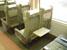 Shinano 383 series Ordinary seat