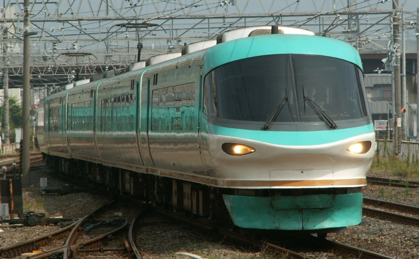 Express train to Kii, Kumano, Shingu, Katsuura and Shirahama from Osaka and Kyoto, Limited Express Kuroshio