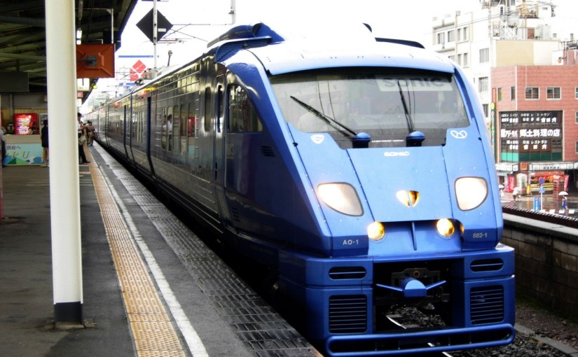 Express train to Oita and Beppu from Fukuoka (Hakata). Limited Express Sonic