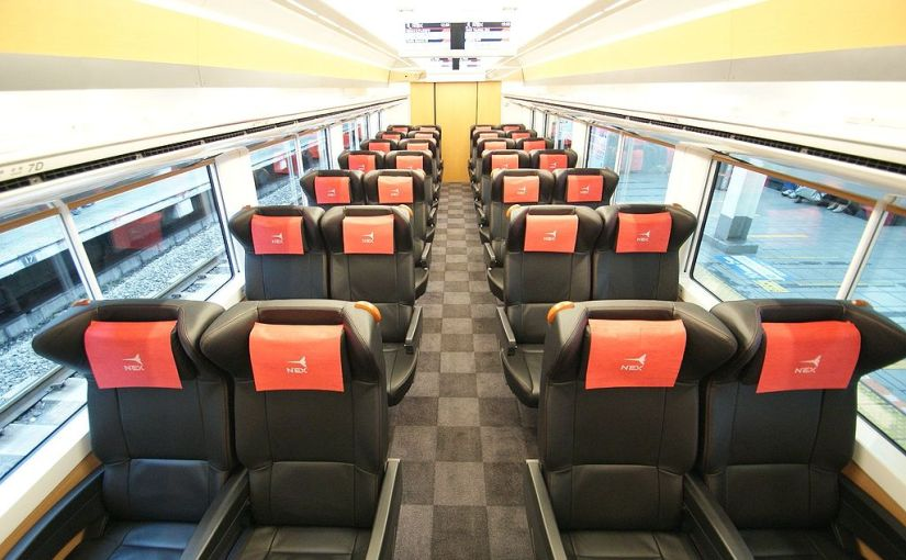 JR trains' seat guide, Gran class, Green class and Ordinary class seats. Guide to buy JR Pass Green or Ordinary