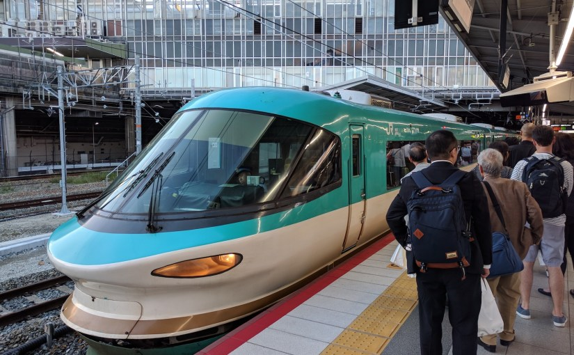 The limited express Kuroshio train guide. The train takes you to Kii, Kumano, Shingu, Katsuura and Shirahama from Osaka and Kyoto