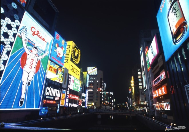 Dotonbori(道頓堀) is most popular spot in downtown Osaka.