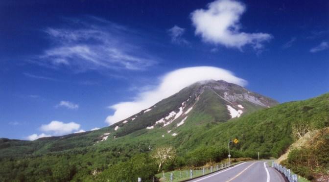Shiretoko peninsula, Hokkaido access guide