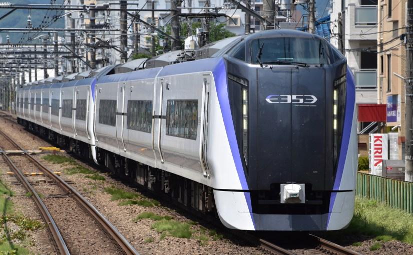 The Limited Express Azusa, Super Azusa, Kaiji, and Fuji Excursion (Fuji-Kaiyu) for Matsumoto, Kofu, Kawaguchiko, Shinano-Omachi and Hakuba from Shinjuku