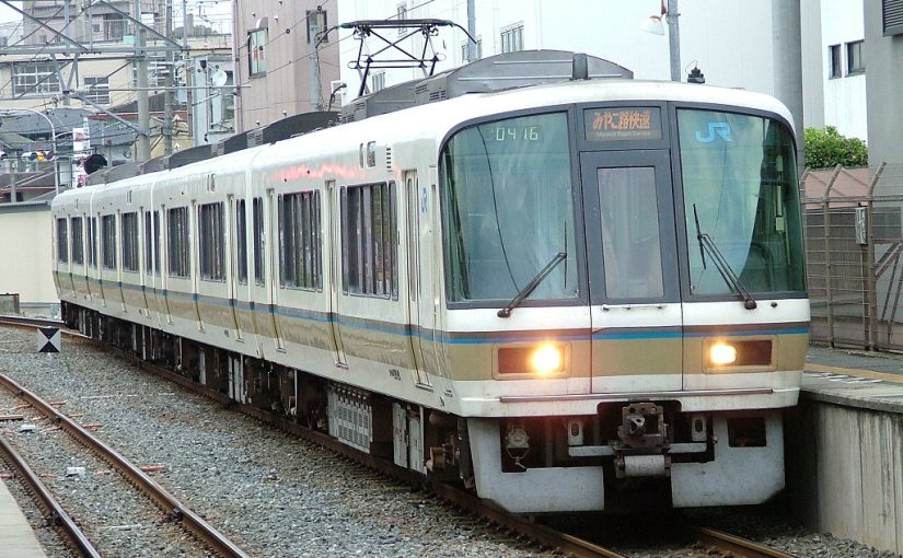 Rapid train service to Nara from Kyoto by Japan Railways, Miyakoji Rapid Service